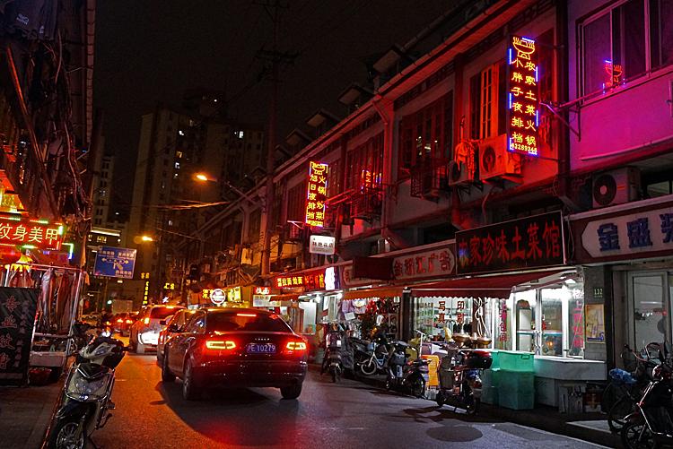 NEX 6_Shanghai_01.jpg