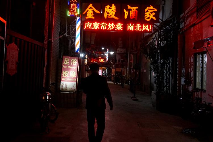 NEX 6_Shanghai_18.jpg