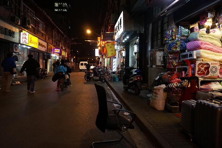 NEX 6_Shanghai_23.jpg